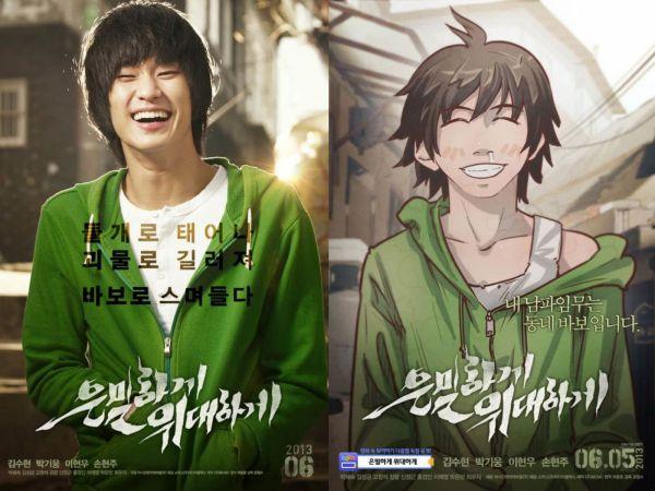 Bạn biết top những phim Hàn hay nhất chuyển thể từ webtoon này? 10