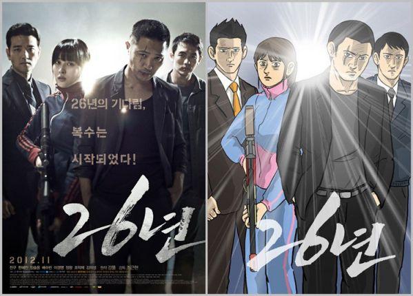 Bạn biết top những phim Hàn hay nhất chuyển thể từ webtoon này? 17