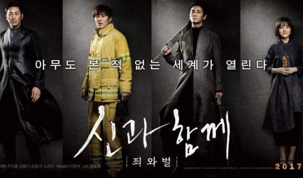 Bạn biết top những phim Hàn hay nhất chuyển thể từ webtoon này?