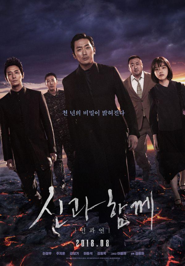 """Bom tấn """"Thử Thách Thần Chết 2"""" lập kỷ lục mới, viết lại lịch sử ở Hàn 1"""