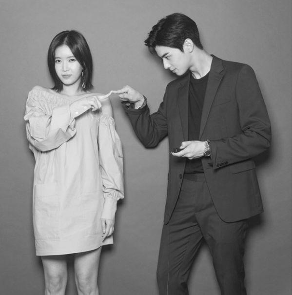 Cha Eun Woo Lim Soo Hyang Kwak Dong Yeon More Attend