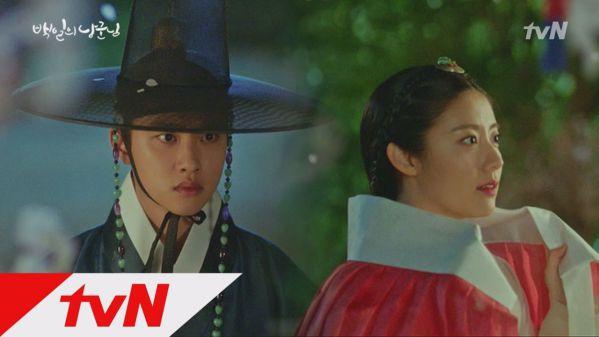Dear Husband of 100 Days: Phim của D.O. tung teaser lên sóng tháng 9
