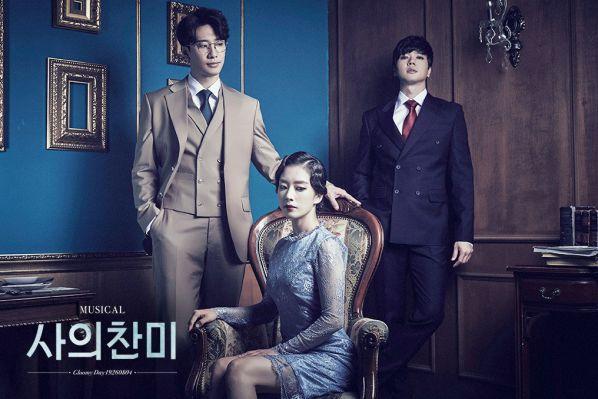 Hậu trường 'Hymn of Death': Lee Jong Suk, Shin Hye Sun tình cảm quá! 15