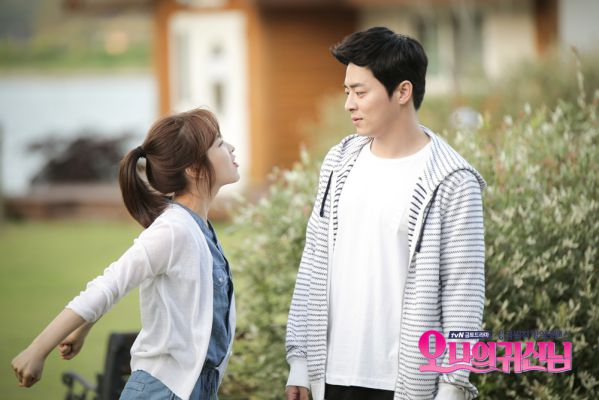 """HOT: Park Bo Young trở lại với dự án phim mới """"Abyss"""" của tvN 3"""