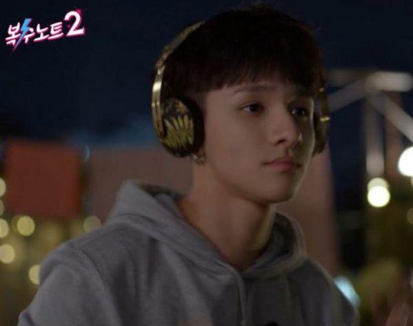"""Kim Samuel gây đốn tim trong """"Cuốn Sổ Phục Thù 2/Revenge Note 2"""" 11"""