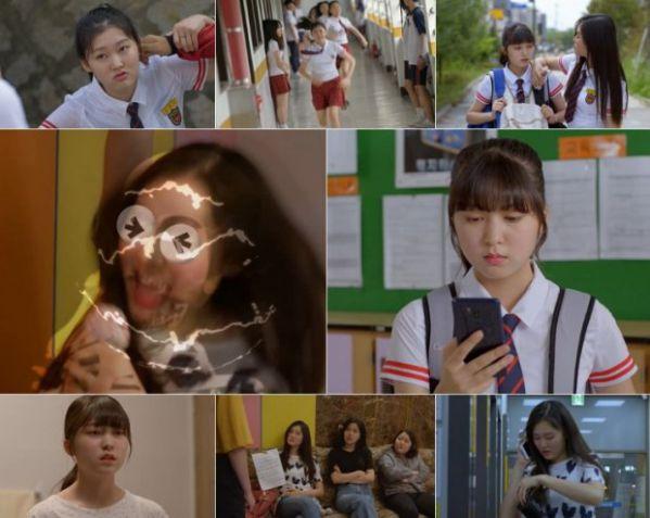 """Kim Samuel gây đốn tim trong """"Cuốn Sổ Phục Thù 2/Revenge Note 2"""" 8"""