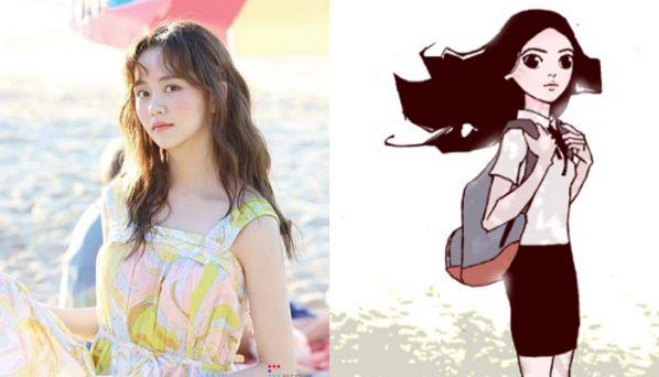 Kim So Hyun và ai nhận được lời mời tham gia Drama 'Love Alarm'? 4