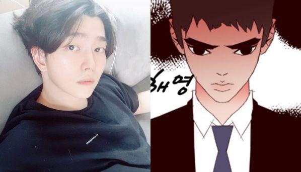 Kim So Hyun và ai nhận được lời mời tham gia Drama 'Love Alarm'? 17
