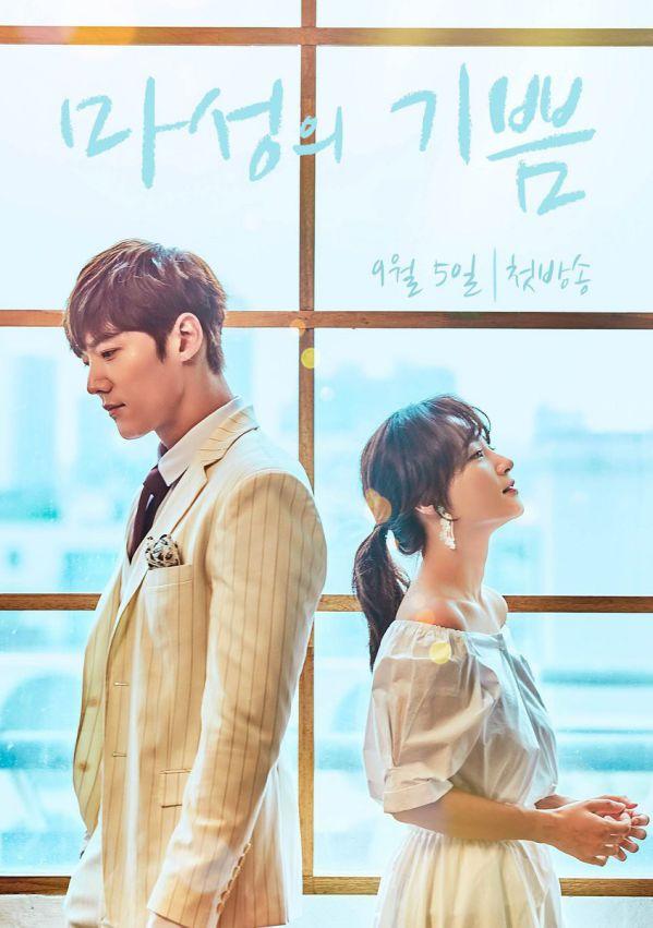 Loạt phim Hàn mới nhất tháng 9/2018: Bí ẩn, trinh thám chiếm ưu thế 11