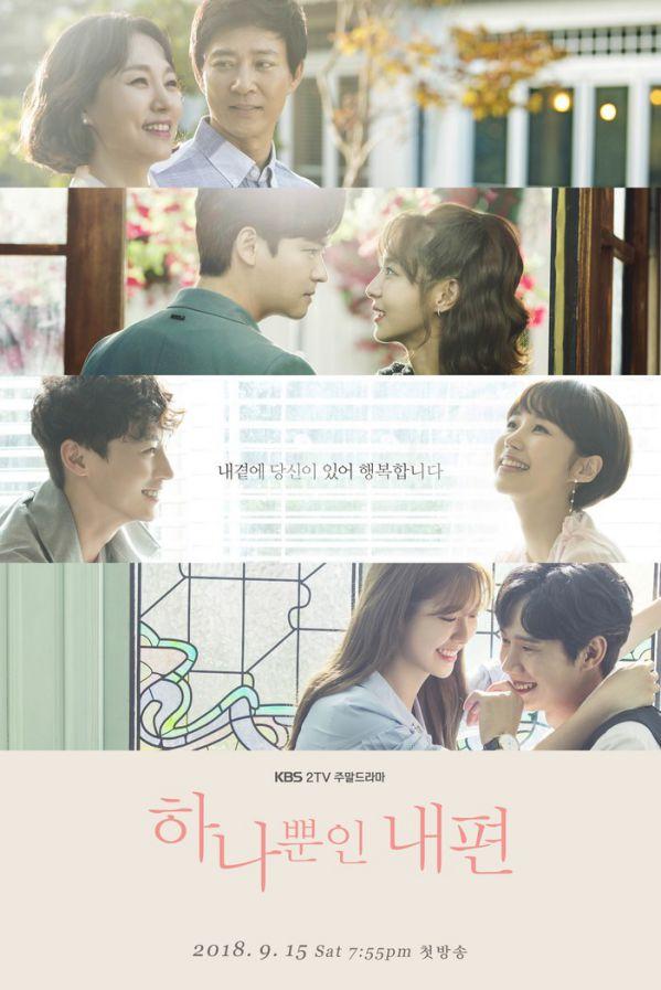 Loạt phim Hàn mới nhất tháng 9/2018: Bí ẩn, trinh thám chiếm ưu thế 15