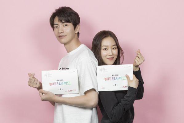 Loạt phim Hàn mới nhất tháng 9/2018: Bí ẩn, trinh thám chiếm ưu thế 16