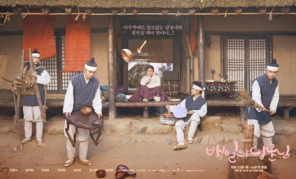 Loạt phim Hàn mới nhất tháng 9/2018: Bí ẩn, trinh thám chiếm ưu thế 4