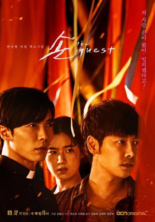 Loạt phim Hàn mới nhất tháng 9/2018: Bí ẩn, trinh thám chiếm ưu thế 6