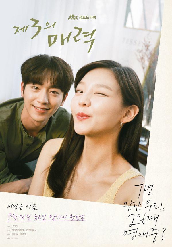 Loạt phim Hàn mới nhất tháng 9/2018: Bí ẩn, trinh thám chiếm ưu thế 24