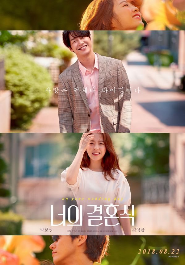 """""""On Your Wedding Day"""": Bộ phim tình cảm đẹp và đẫm cảm xúc 7"""