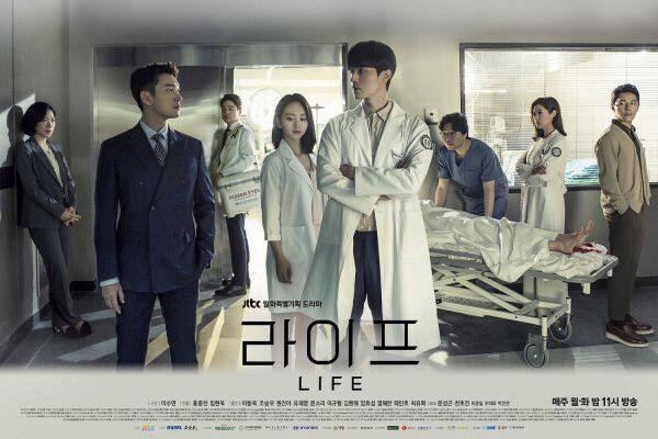 """Phim """"Life"""" có diễn biến chậm rãi và bê nguyên hiện thực của ngành y"""