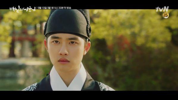 Phim mới '100 Days My Prince' của D.O hé lộ nội dung qua teaser