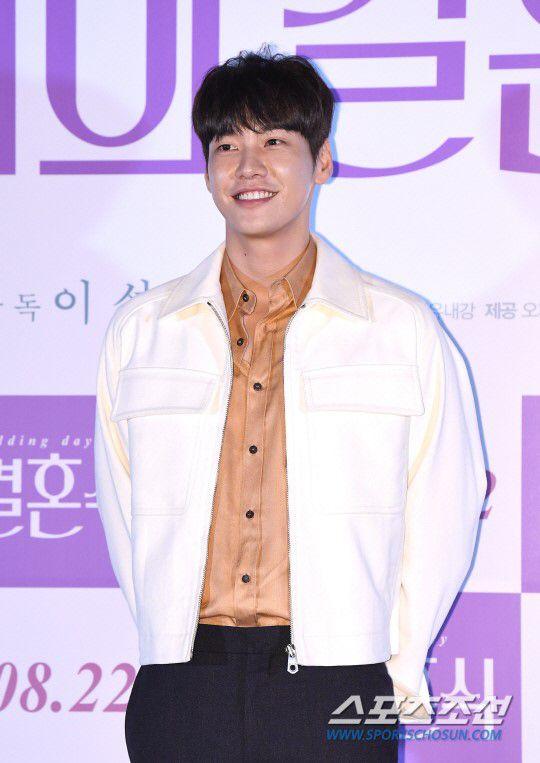 """Phim """"Nine Room"""" của Kim Hee Sun, Kim Young Kwang ra mắt tháng 9 4"""