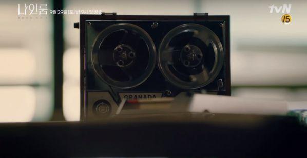 """Phim """"Room No. 9"""" tung teaser giới thiệu chuẩn bị lên sóng 29/9 1"""