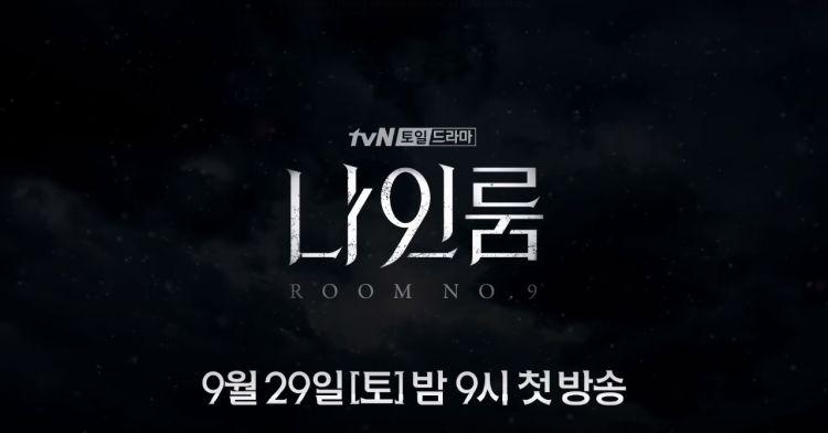 """Phim """"Room No. 9"""" tung teaser giới thiệu chuẩn bị lên sóng 29/9 11"""