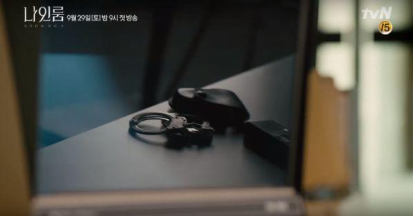 """Phim """"Room No. 9"""" tung teaser giới thiệu chuẩn bị lên sóng 29/9 2"""
