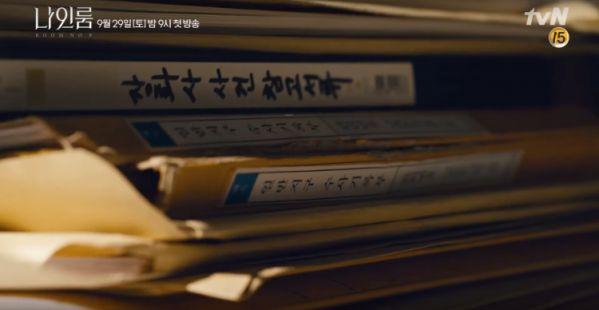 """Phim """"Room No. 9"""" tung teaser giới thiệu chuẩn bị lên sóng 29/9 3"""