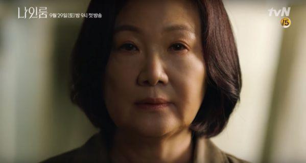 """Phim """"Room No. 9"""" tung teaser giới thiệu chuẩn bị lên sóng 29/9 9"""