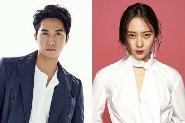 """""""The Player"""" Phim mới của Song Seung Hun và Krystal sắp lên sóng 1"""