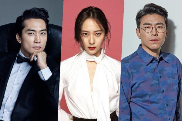 """""""The Player"""" Phim mới của Song Seung Hun và Krystal sắp lên sóng 7"""