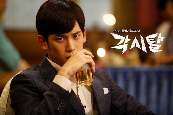 """Thêm Park Ki Woong đóng nam chính trong """"Prometheus: War of Fire"""" 5"""