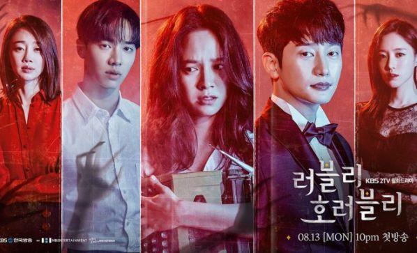 Top các phim Hàn Quốc mới nào đang hot nhất tháng 8/2018? 11