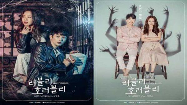 Top các phim Hàn Quốc mới nào đang hot nhất tháng 8/2018? 10