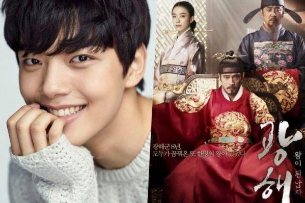 """Yeo Jin Goo sẽ tham gia dự án phim """"Masquerade"""" bản truyền hình?"""