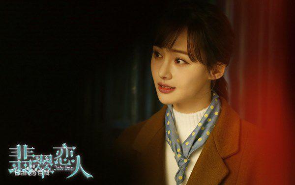 """Chính thức: """"Người tình Phỉ Thúy"""" của Lee Jong Suk sắp lên sóng 4"""