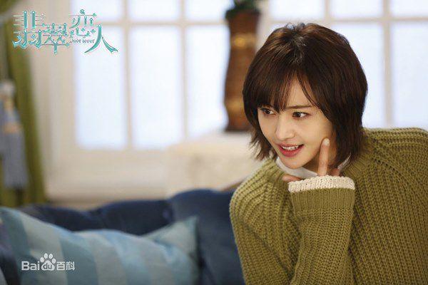 """Chính thức: """"Người tình Phỉ Thúy"""" của Lee Jong Suk sắp lên sóng 6"""