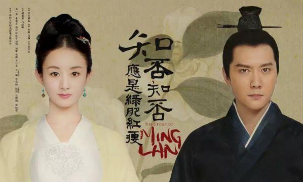 """Chính thức: """"Người tình Phỉ Thúy"""" của Lee Jong Suk sắp lên sóng 3"""