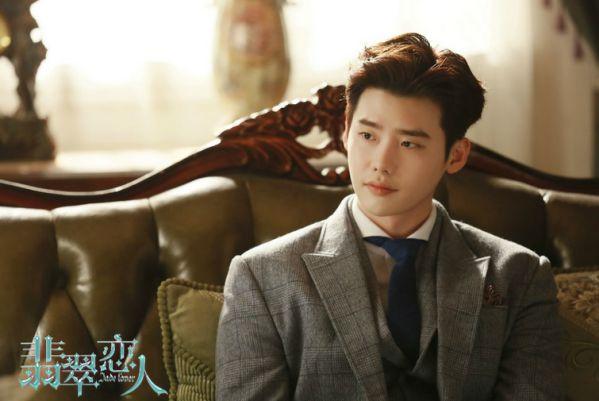 """Chính thức: """"Người tình Phỉ Thúy"""" của Lee Jong Suk sắp lên sóng"""