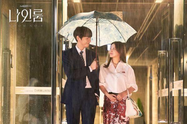 """Đẳng cấp minh tinh của Kim Hee Sun trong phim """"Room No. 9"""" 10"""
