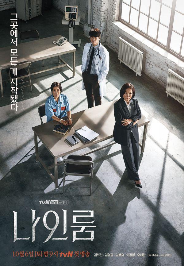 """Đẳng cấp minh tinh của Kim Hee Sun trong phim """"Room No. 9"""" 12"""