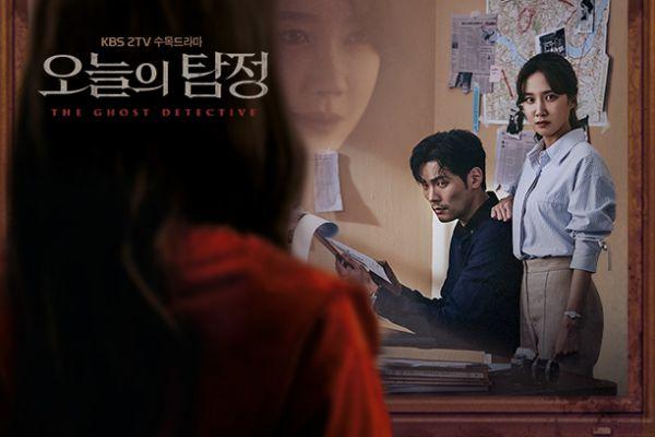 "Full list nhạc phim (OST) ""Thám Tử Ma/The Ghost Detective"" 2018"
