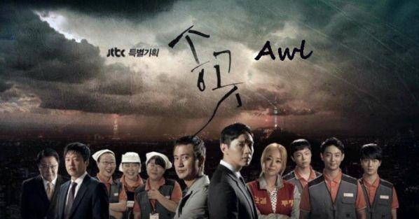 """Han Ji Min và Nam Joo Hyuk nhận được lời mời tham gia """"Dazzling"""" 6"""