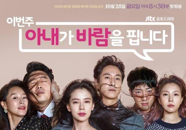 """Han Ji Min và Nam Joo Hyuk nhận được lời mời tham gia """"Dazzling"""" 7"""