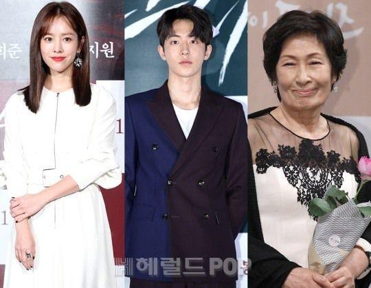 """Han Ji Min và Nam Joo Hyuk nhận được lời mời tham gia """"Dazzling"""" 4"""