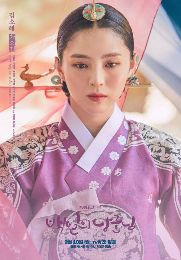 """Han So Hee: Mỹ nhân đang gây sốt trong """"Lang Quân 100 Ngày"""" 3"""