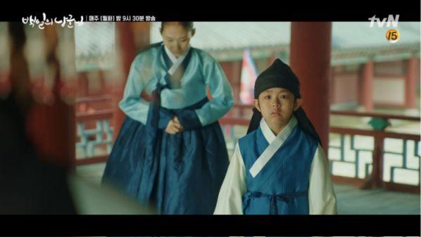 """""""Lang Quân 100 Ngày"""": Tuổi thơ đau thương của D.O. và Nam Ji Hyun 11"""