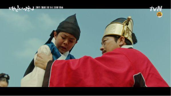 """""""Lang Quân 100 Ngày"""": Tuổi thơ đau thương của D.O. và Nam Ji Hyun 13"""