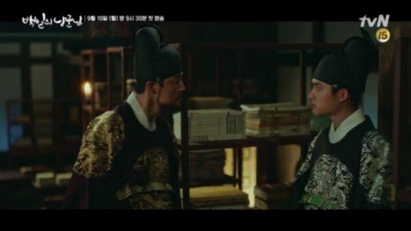 """""""Lang Quân 100 Ngày"""": Tuổi thơ đau thương của D.O. và Nam Ji Hyun 15"""