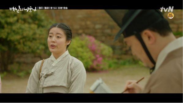 """""""Lang Quân 100 Ngày"""": Tuổi thơ đau thương của D.O. và Nam Ji Hyun 16"""