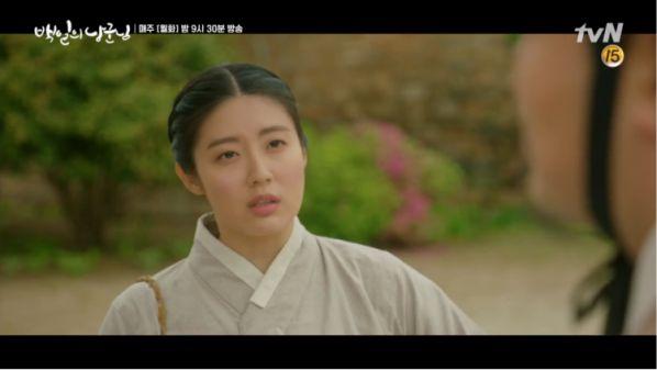"""""""Lang Quân 100 Ngày"""": Tuổi thơ đau thương của D.O. và Nam Ji Hyun 17"""