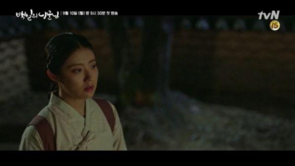 """""""Lang Quân 100 Ngày"""": Tuổi thơ đau thương của D.O. và Nam Ji Hyun 18"""